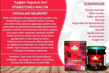 epimedyumlu macun terkibi - Azərbaycan: Epimedyumlu məcun 240qr