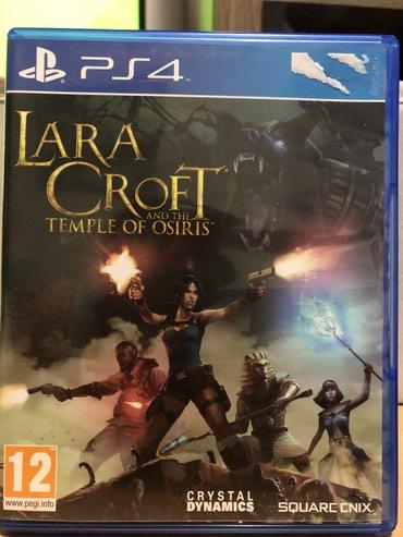 Polovne,ne ostecene igrice za PS4. - Vrsac