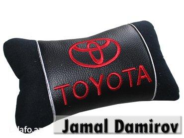 Bakı şəhərində Toyota üçün yastıqlar. Подушки для Toyota . Pillows for Toyota.