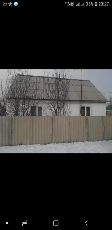 Продается дом! г. Кант. Дом саманный из в Кант