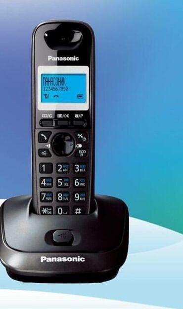 nomre - Azərbaycan: Telefon Panasonik Nomre yazandı Qıymeti 55 manat Catdirilma Var