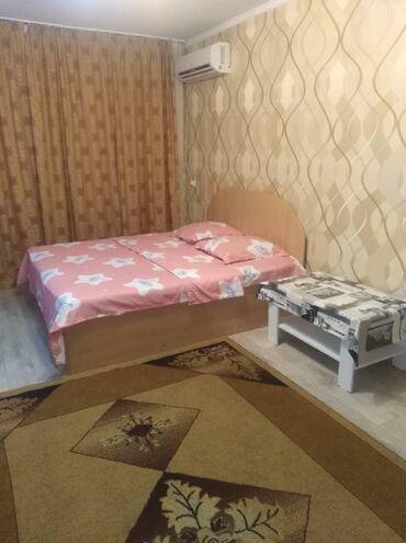 шорты теплые в Кыргызстан: На ночь Очень теплая. Токтогула турусбекова. Для двоих