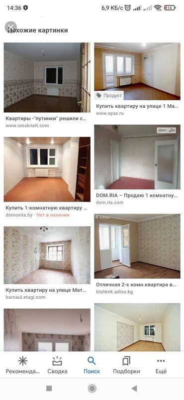 Недвижимость - Кировское: 1 комната, 12 кв. м, Без мебели
