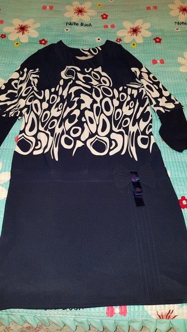 синяя mini в Кыргызстан: Платье синее, размер 48. т/у