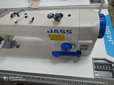 yamata tikis masini в Кыргызстан: Швейные машины
