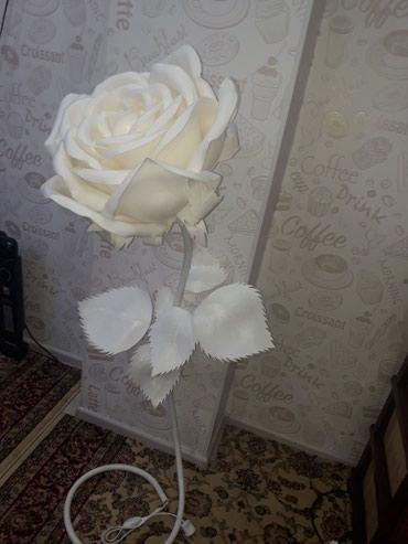 Роза торшер в Бишкек