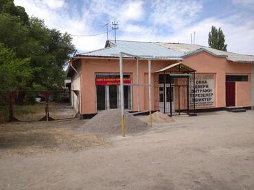 Здания - Кыргызстан: Сдам в аренду по трассе помещения для любого бизнеса, 108м2, 70м2 и
