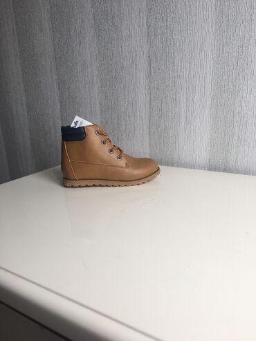 tufli s kamushkami в Кыргызстан: Детские ботинки Nautica, новые, 25-рм