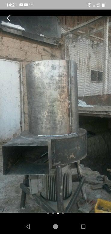 Производим дробилки универсальные в Кок-Ой