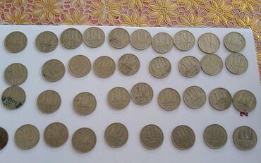 Спорт и хобби - Кочкор: Продаю монеты, 1монету за 500сомов
