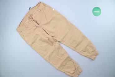 Жіночі штани з манжетами, S   Довжина 84 см Напівобхват в поясі 41 см