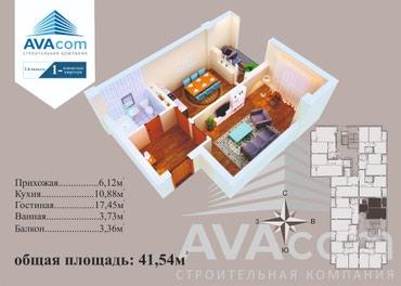 продажа-1-комнатная в Кыргызстан: Продается квартира: 1 комната, 43 кв. м