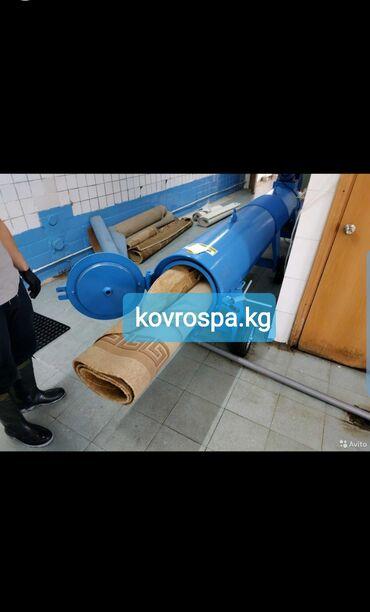 Работа - Лебединовка: На чистка ковров требуется парень возраст от16-25 Зорплата от16-20т