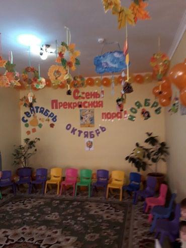 """В частный садик """"Смартики"""" набираем в Бишкек"""