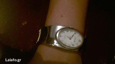 Ασημένιο ρολόι σε Laurium