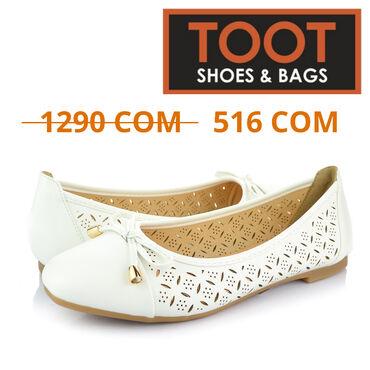 Toot shoes&bagsбалетки женскиеартикул: цвет: белыйсезон: весна
