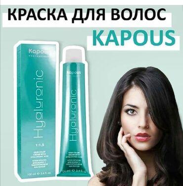 Итальянская профессиональная краска для волос Kapous и краска ESTEL в