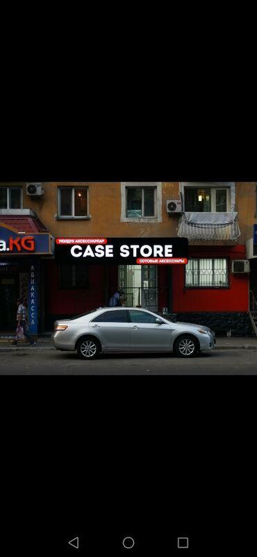 Готовые платки - Кыргызстан: Продается готовый действующий бизнес (магазин сотовых аксессуаров)