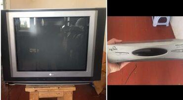 krosnu - Azərbaycan: Tv ve krosnu aparati satilir 2si birlikde66azn Suraxani rayonu