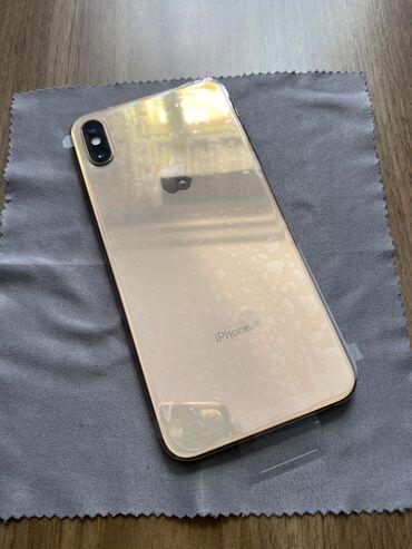 Apple Iphone - Azərbaycan: İşlənmiş iPhone Xs Max 256 GB Qızılı
