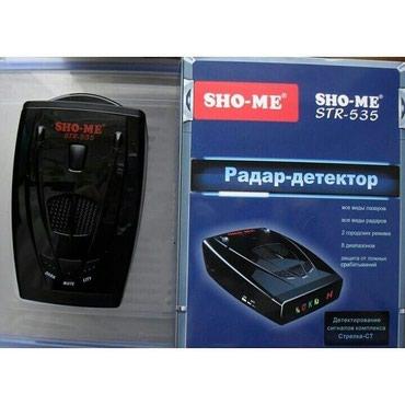 Детектор SHO-ME STR-535 в Тамчы