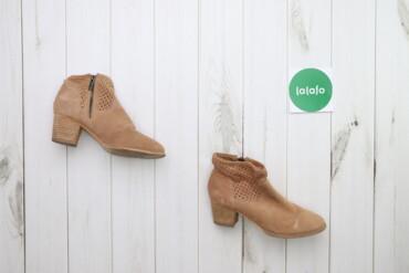 Жіночі замшеві черевички з фабричними дірочками, р. 40    Довжина підо