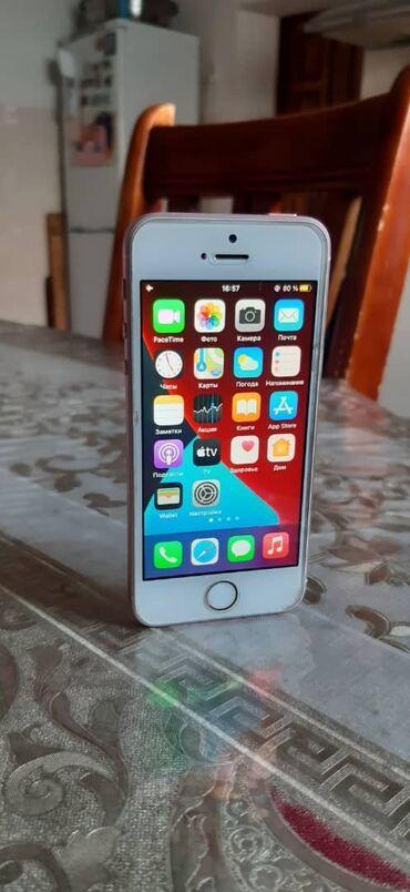 htc touch в Кыргызстан: Б/У iPhone SE 16 ГБ Розовый