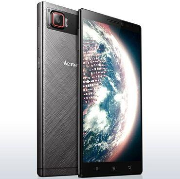 Lenovo в Кыргызстан: Куплю Lenovo K920 z2 pro Можно не рабочий, с целым экраном