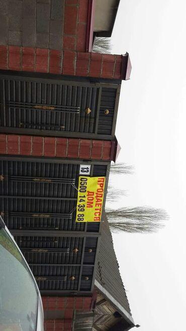 Продажа, покупка домов в Ак-Джол: Продам Дом 2400 кв. м, 4 комнаты