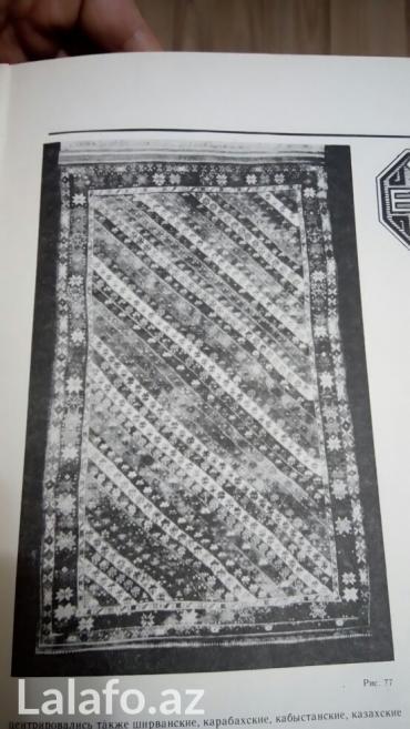 Bakı şəhərində Gəncə qrupuna aid çox qədim gəncə xalçası. Xix əsr. Yaşı