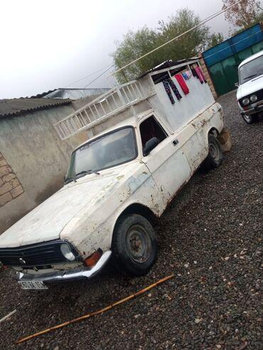 52 elan | NƏQLIYYAT: QAZ 24 Volga 2 l. 1987 | 2 km