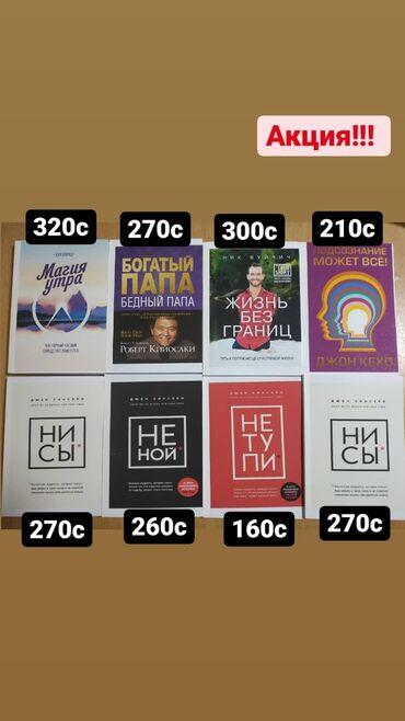 книга по английскому языку 7 класс абдышева в Кыргызстан: Книги, журналы, CD, DVD