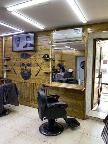13655 объявлений: Продаю новое парикмахерское кресло
