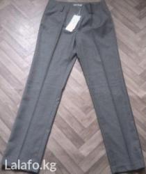 Новые брюки отличного качества. Сэловские. Размер 46 в Бишкек