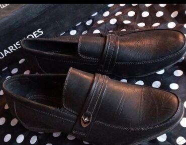 Туфли, макасы. Только оптом от 100 пар. Так же смотрите другие товары