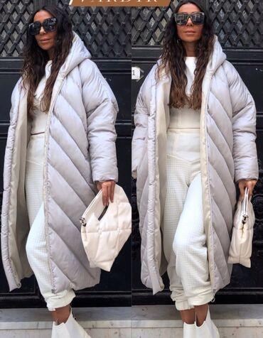 Продаю новую куртку, дешево. Производство Турция. Размер S
