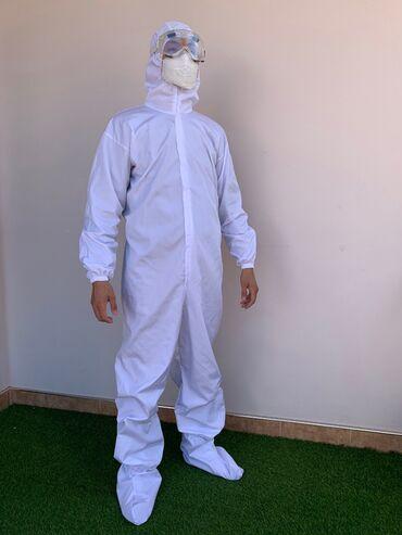 Антивирусные, медицинские спец костюмы для себя и для мед