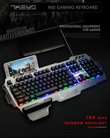 Новая клавиатура PK 900 !Тип клавиатуры:мембранная под