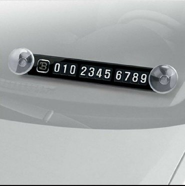 чехлы на авто в Азербайджан: Светящийся в темноте Телефонный номер, визитка на лобовое стекло машин