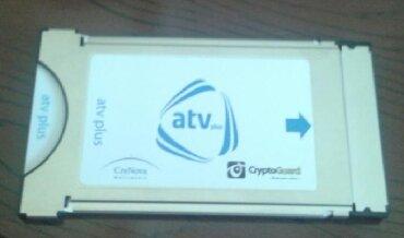 atvplus - Azərbaycan: Atvplus cam modul 40 AZN.  Tuner 90 AZN. Pult 10 AZN. Tam yenidirlər