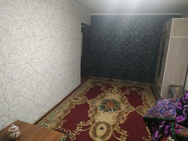 детский надувной батут для квартиры в Кыргызстан: Продается квартира: 2 комнаты, 43 кв. м