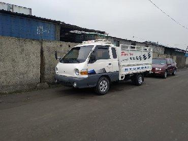 Грузовые - Кыргызстан: Портер такси. портер таксиГрузоперевозки. Переезд офисов и квартиры