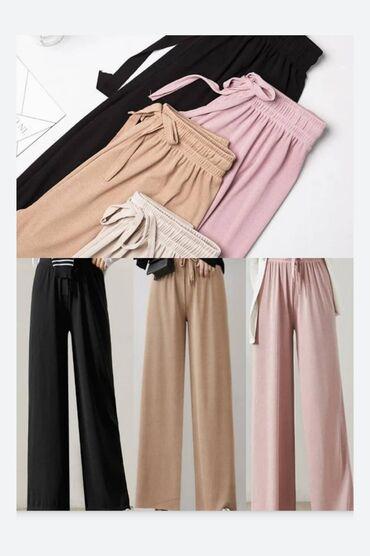 отдам детские вещи бесплатно в Кыргызстан: Женские широкие брюки Кюлоты Штаны Летние брюки. Эти и другие