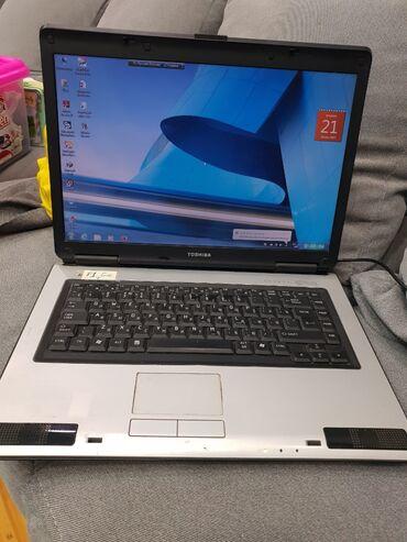 Ноутбук, в г. Ош, 15 дюйм, для учебы, дистанц. Обучения, зум. интерн