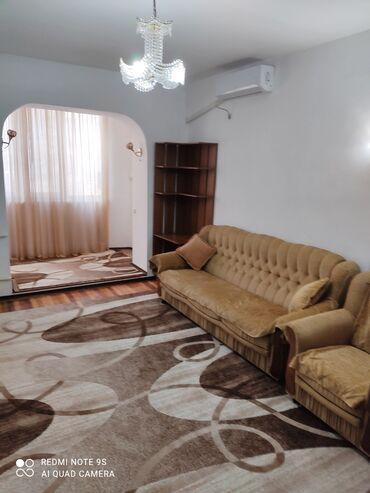 вакцины для животных в Кыргызстан: Квартира люкс, центр городав шаговой доступности гум, цумтеплая