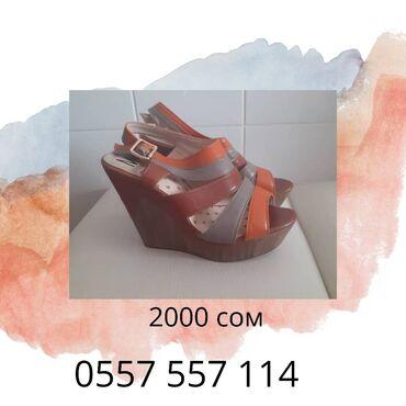 Женская обувь в Беловодское: Привет,я пользуюсь lalafo