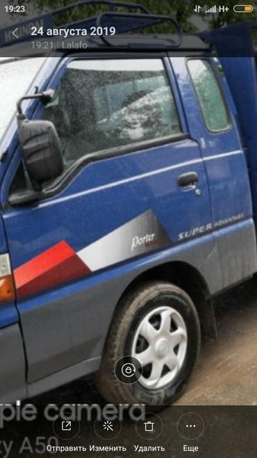 Услуги портера по городу и за городом  24 часа в Бишкек