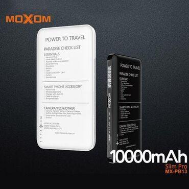 сколько стоит зарядка на гироскутер в Кыргызстан: Повербанк Moxom 10000mAh Ёмкость батареи: 10000 мАч Тип: Li-ion Количе