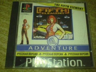Bakı şəhərində Playstation 1 ucun The fifth Element oyunu qiymet sondur