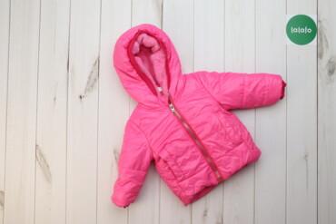Дитяча зимова куртка, р.80    Довжина: 34 см Рукав: 25 см Напівобхват